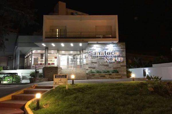 Sanatorio Roario Norte II